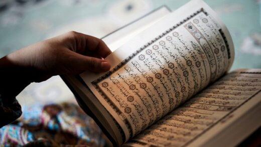 Manfaat Membaca Surat Al Kahfi Untuk Tabungan di Akhirat