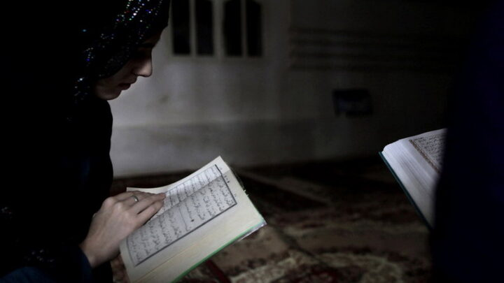 Istri Idaman Menurut Islam
