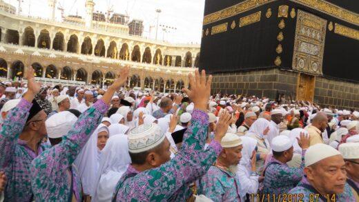 Jenis Tawaf Dalam Haji