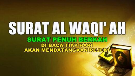 Keutamaan Membaca Surat Al Waqiah Untuk Memperlancar Rejeki
