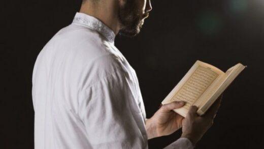 Keutamaan Membaca Surat Ar Rahman Setiap Hari