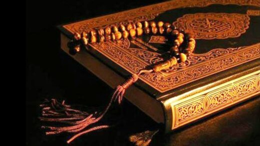 Gambling is a Sin in the Quran